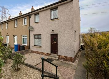 Thumbnail 2 bedroom end terrace house for sale in Dunholm Road, Dundee