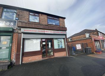 Thumbnail Retail premises to let in Windsor Road, Prestwich, Manchester