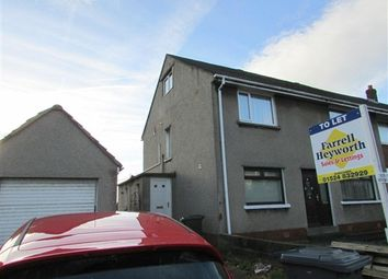 Thumbnail 3 bedroom flat for sale in Trumacar Lane, Morecambe