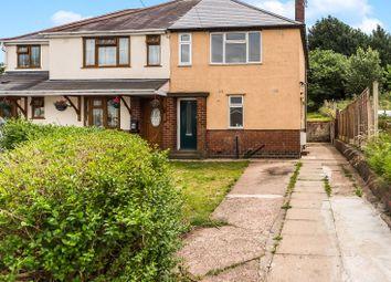 Thumbnail 3 bed semi-detached house for sale in Ridge Grove, Stourbridge