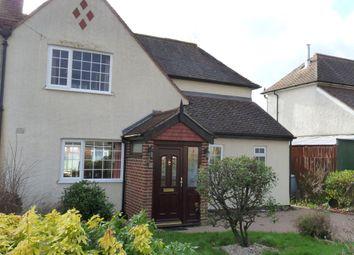 Thumbnail 3 bedroom semi-detached house for sale in Church Street, Edenbridge