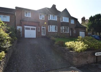 Heath Road South, Bournville Village Trust, Northfield B31. 5 bed semi-detached house