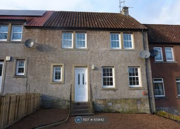 Thumbnail 3 bedroom terraced house to rent in The Brae, Cambusbarron, Stirling