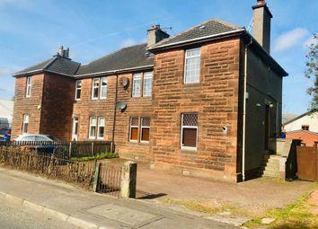 Thumbnail 2 bed flat for sale in Kilsyth Road, Kirkintilloch