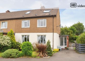 Thumbnail 5 bed end terrace house for sale in Eastwood Lane, Helensburgh