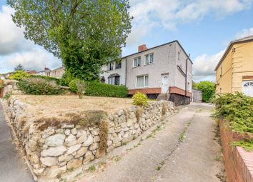 3 bed semi-detached house for sale in Melton Mill Lane, High Melton, Doncaster DN5
