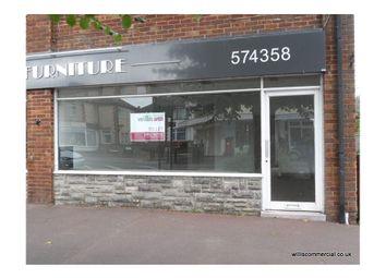Thumbnail Retail premises to let in 1627 Wimborne Road, Kinson