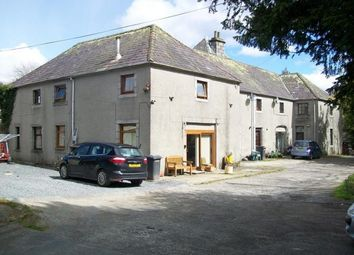 Thumbnail 2 bed end terrace house to rent in Minnigaff, Newton Stewart