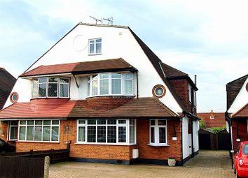 Kingston Road, Ewell, Epsom KT19. 5 bed semi-detached house