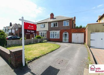 Thumbnail 3 bed semi-detached house for sale in Birchfields Road, Willenhall