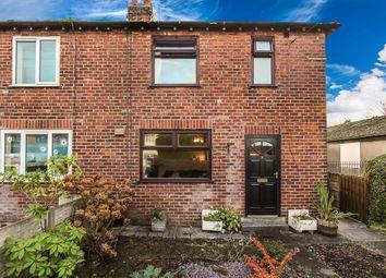 Thumbnail 3 bed semi-detached house for sale in Sandy Lane, Preesall, Poulton-Le-Fylde