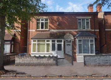 Thumbnail 3 bed semi-detached house for sale in Dean Road, Erdington, Birmingham