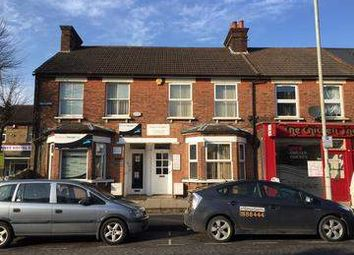 Thumbnail Commercial property for sale in Hatfield Road, St. Albans
