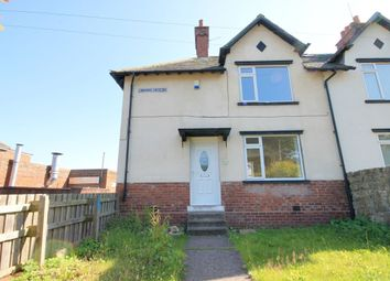 Thumbnail 2 bed terraced house to rent in Gardiner Crescent, Pelton Fell, Chester Le Street