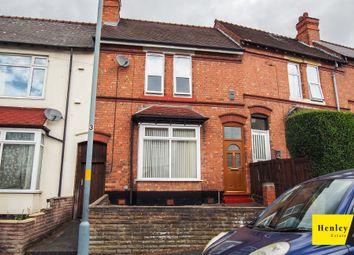 Thumbnail 3 bed terraced house to rent in Hillaries Road, Erdington, Birmingham