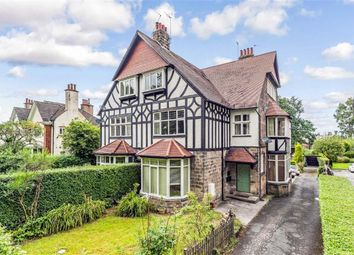 Thumbnail 2 bed flat for sale in Langcliffe Avenue, Harrogate, North Yorkshire