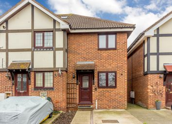 Thumbnail 2 bed end terrace house for sale in Ivy Bower Close, Greenhithe, Kent