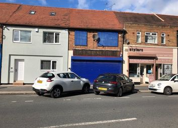 Thumbnail Retail premises to let in Prior Deram Walk, Coventry