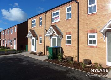 Thumbnail 2 bed property to rent in Cherry Tree Drive, White Willow Park