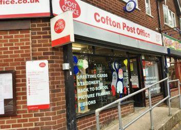 Thumbnail Retail premises to let in 3 Parsonage Drive, Birmingham