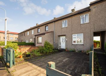 Thumbnail 2 bed terraced house for sale in 9 Springbank Terrace, Wellwood