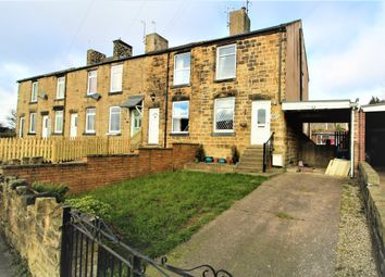 2 bed end terrace house for sale in Wilkinson Road, Elsecar, Barnsley S74