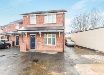 Thumbnail 3 bed end terrace house for sale in Green Lane, Halesowen