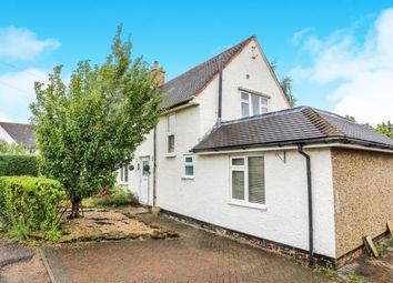Thumbnail 3 bedroom end terrace house for sale in Campers Road, Letchworth Garden City, Hertfordshire, England