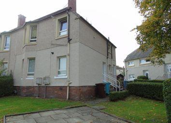 Thumbnail 1 bed flat for sale in School Street, Coatbridge