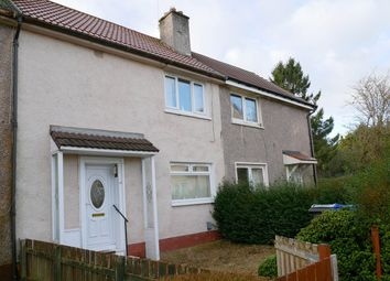 Thumbnail 2 bedroom terraced house for sale in Rannoch Place, Paisley