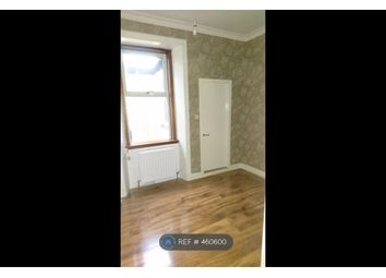 Thumbnail 1 bed flat to rent in Gateside Street, Largs