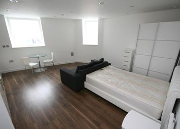 Thumbnail Studio to rent in Theheart, Mediacityuk, Salford Quays