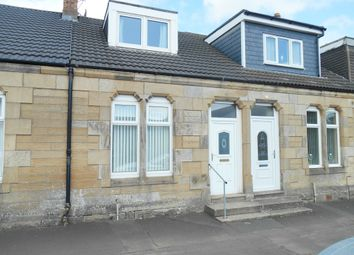 Thumbnail 3 bed terraced house for sale in Drygate Street, Larkhall