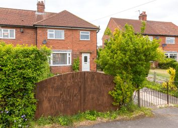 Thumbnail 3 bed end terrace house for sale in Highfield Crescent, Barlby, Selby
