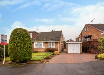 Thumbnail 2 bed semi-detached bungalow for sale in Brookfields Drive, Breadsall, Derby