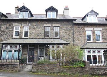 Thumbnail 4 bed terraced house for sale in 57 Bainbridge Road, Sedbergh, Cumbria