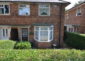 Thumbnail 3 bedroom end terrace house for sale in Homerton Road, Kingstanding, Birmingham