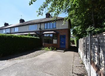 Thumbnail 2 bed end terrace house for sale in Leslie Avenue, Beeston