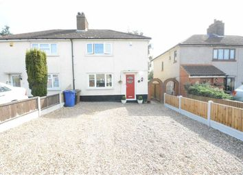 Thumbnail 3 bed semi-detached house for sale in Lytton Road, Chadwell St Mary, Essex