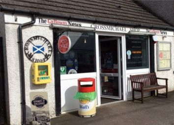 Thumbnail Retail premises for sale in Main Street, Crossmichael, Castle Douglas