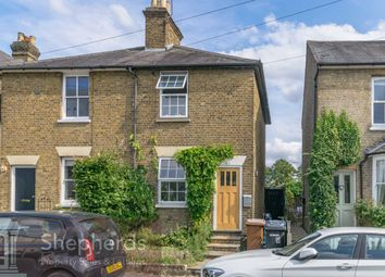 Thumbnail 2 bed end terrace house to rent in High Oak Road, Ware, Hertfordshire