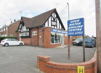 Thumbnail Retail premises for sale in Mansfield Road, Clipstone Village, Mansfield