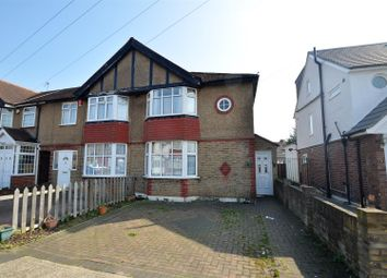 Thumbnail 2 bed end terrace house for sale in Crane Gardens, Hayes