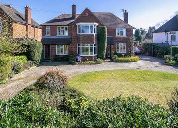 Thumbnail 5 bed detached house for sale in 110 Little Sutton Lane, Four Oaks, Sutton Coldfield