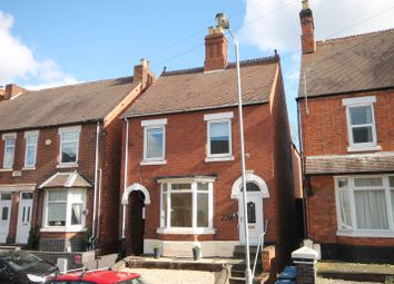 Kettlebrook Road, Tamworth B77. 4 bed detached house for sale