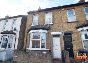 Thumbnail 3 bedroom property for sale in Sewardstone Street, Waltham Abbey