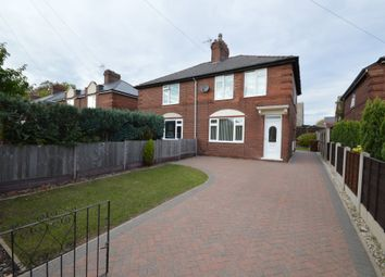 Thumbnail 3 bed semi-detached house for sale in Hanson Avenue, Normanton