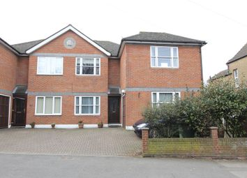 Thumbnail 4 bed semi-detached house for sale in Gander Green Lane, Sutton