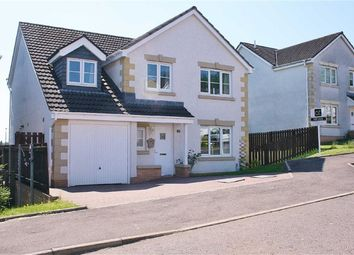 Thumbnail 5 bed detached house for sale in Singers Place, Bonnybridge, Stirlingshire
