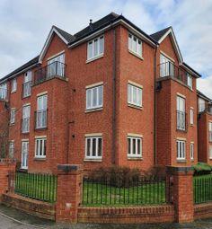 2 bed flat for sale in Ardgowan Grove, Monmore Grange, Wolverhampton, West Midlands WV4